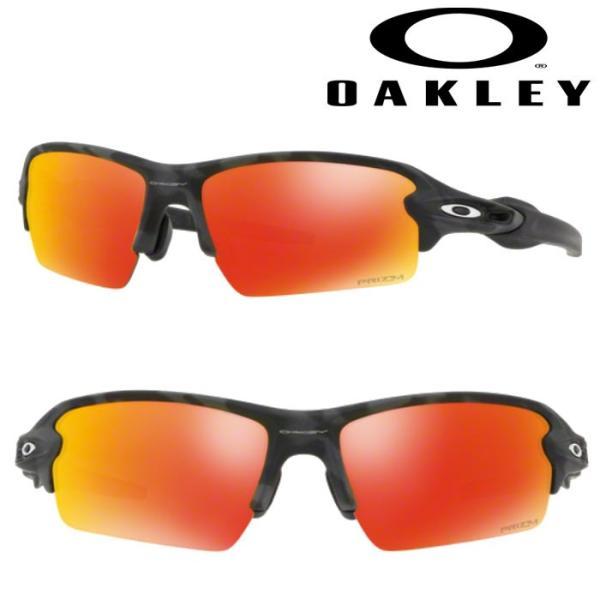 あすつく OAKLEY オークリー サングラス FLAK 2.0 (ASIA FIT) PRIZM RUBY BLACK CAMO OO9271-2761 oak18fw baseman