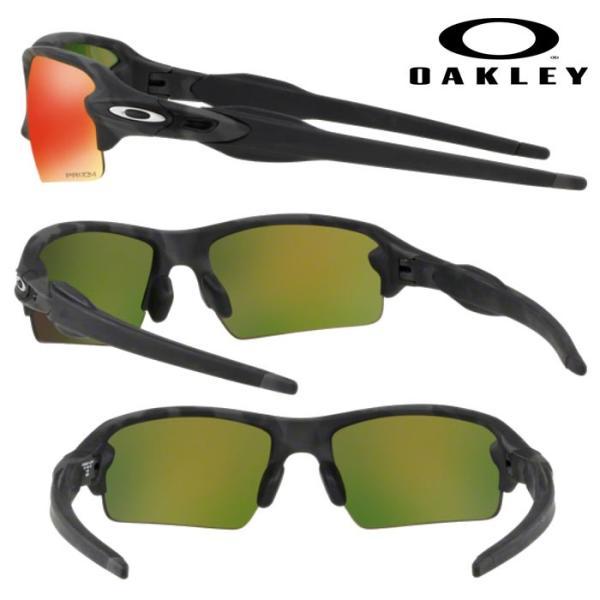 あすつく OAKLEY オークリー サングラス FLAK 2.0 (ASIA FIT) PRIZM RUBY BLACK CAMO OO9271-2761 oak18fw baseman 02