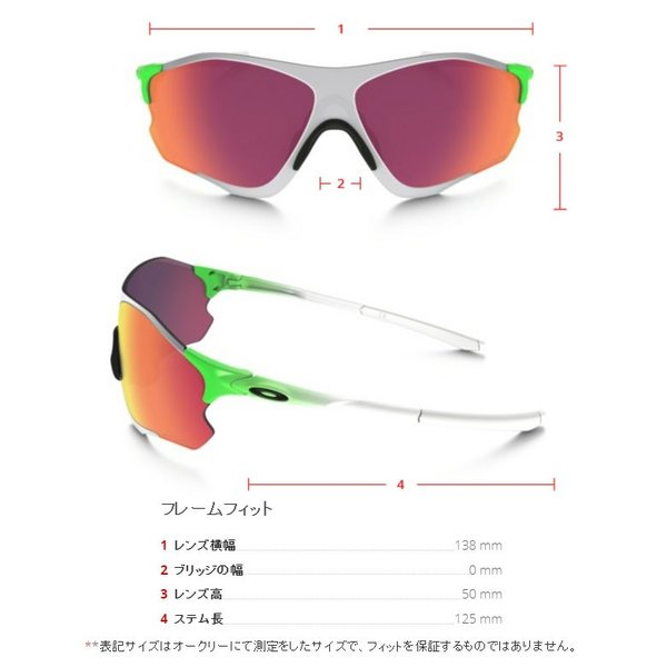 あすつく OAKLEY オークリー サングラス EVZERO PATH (ASIA FIT) FIRE IRIDIUM OO9313-09|baseman|02