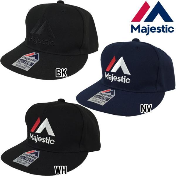 あすつく Majestic マジェスティック キャップ 帽子 野球 ベースボール ファッション XM13-MAJ-0026 maj18fw baseman