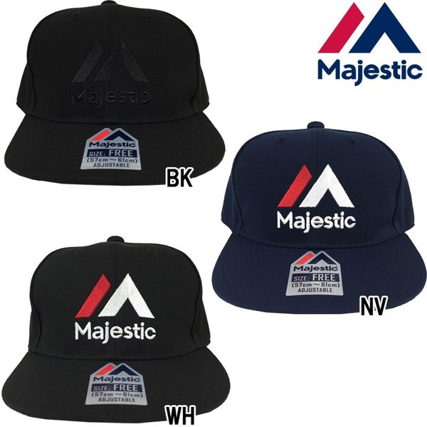 あすつく Majestic マジェスティック キャップ 帽子 野球 ベースボール ファッション XM13-MAJ-0026 maj18fw baseman 02