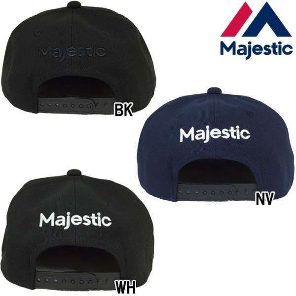 あすつく Majestic マジェスティック キャップ 帽子 野球 ベースボール ファッション XM13-MAJ-0026 maj18fw baseman 03