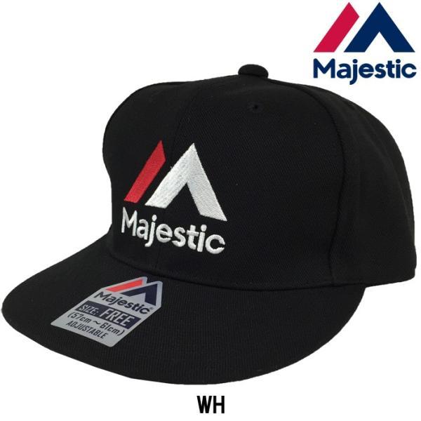 あすつく Majestic マジェスティック キャップ 帽子 野球 ベースボール ファッション XM13-MAJ-0026 maj18fw baseman 04