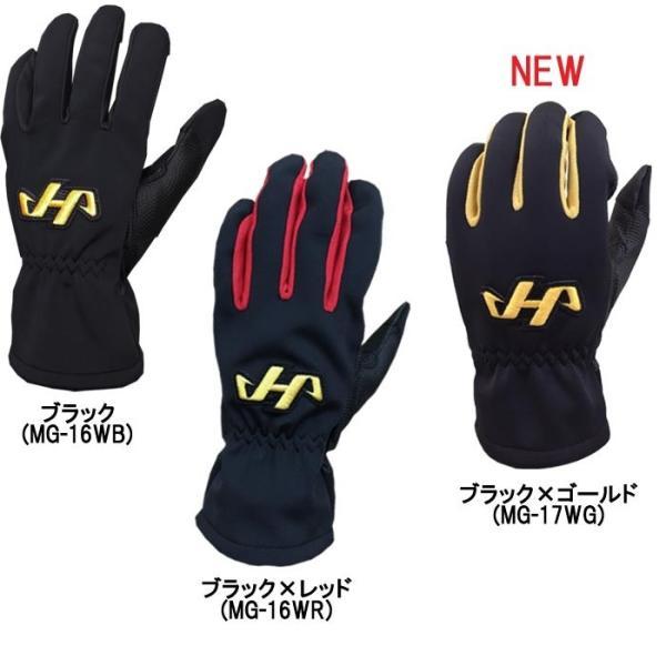 ハタケヤマ トレーニング バッティング 手袋 スマホ対応 MG-00W hat17fw|baseman