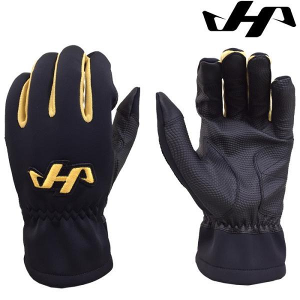 ハタケヤマ トレーニング バッティング 手袋 スマホ対応 MG-00W hat17fw|baseman|02