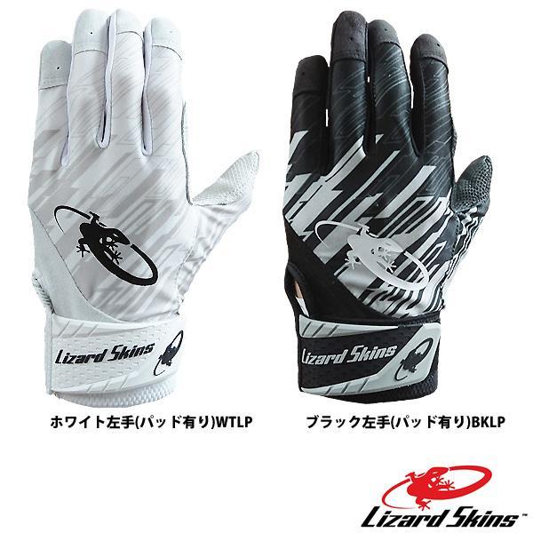 リザードスキンズ 守備用手袋 パッド付き 左手用 正規輸入品 WTLP-BKLP tom18fw baseman