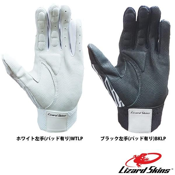 リザードスキンズ 守備用手袋 パッド付き 左手用 正規輸入品 WTLP-BKLP tom18fw baseman 02
