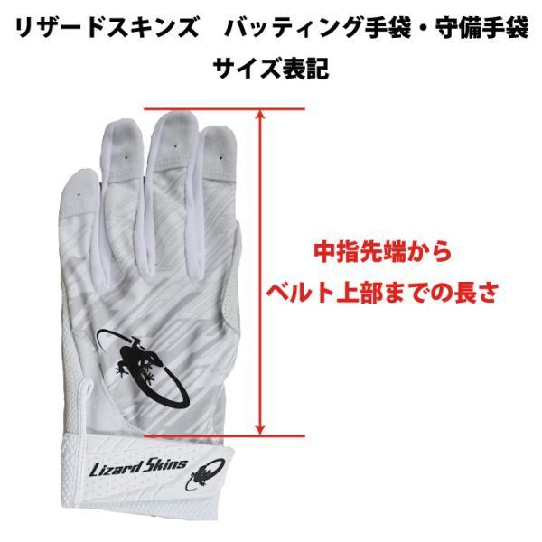 リザードスキンズ 守備用手袋 パッド付き 左手用 正規輸入品 WTLP-BKLP tom18fw baseman 03