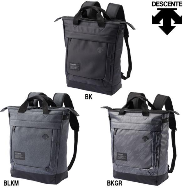 あすつく DESCENTE デサント MoveSport ファンクショナル2WAYトートバッグ 約20L バックパック DMANJA11 des19ss|baseman