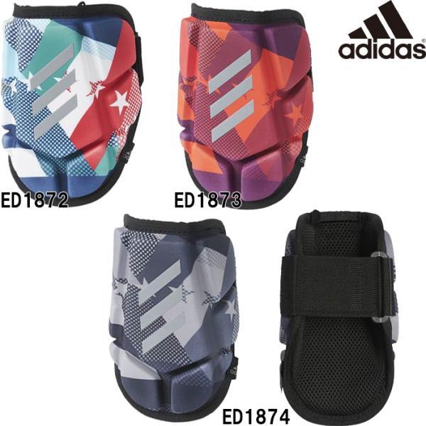 adidas アディダス 野球用 軟式用 エルボーガード 5T 5ツール プロ選手使用モデル FYK73 adi19as adi19fw|baseman