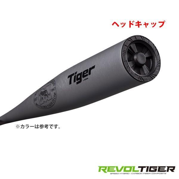 あすつく 美津和タイガー ジュニア少年用 軟式金属 バット レボルタイガー J-Grip 77cm RBJR-002 1617sale baseman 03