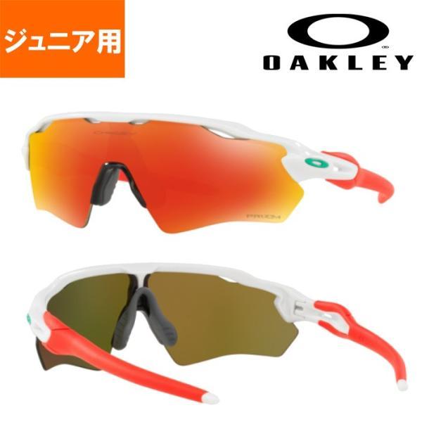 あすつく OAKLEY オークリー サングラス ジュニア 少年 YOUTH RADAR EV XS PATH (GLOBAL FIT) OJ9001-11 oak18fw|baseman