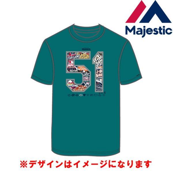あすつく マジェスティック イチロー引退記念 Tシャツ マリナーズ 51 綿100% SEA MLB MM01-SM-901 maj19ss baseman 03