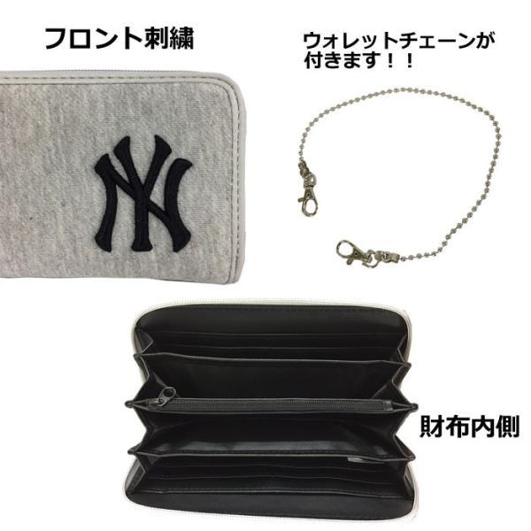 あすつく イーカム MLB 長財布 ニューヨークヤンキース 杢調 YK-WLT01|baseman|03