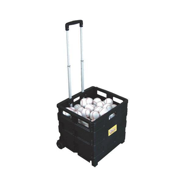 ユニックス e-BOX ボール・バット・用具カート BX7385