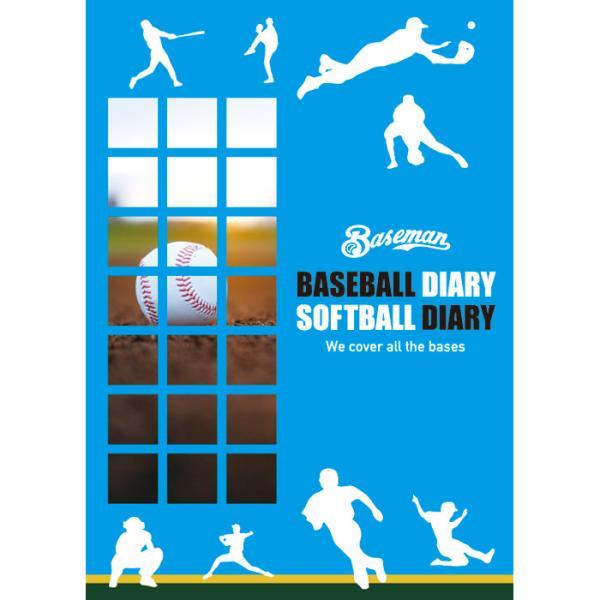 あすつく ベースマン BM 野球ノート 学童 小学校 高学年 中学生 stationery meeting18|baseman
