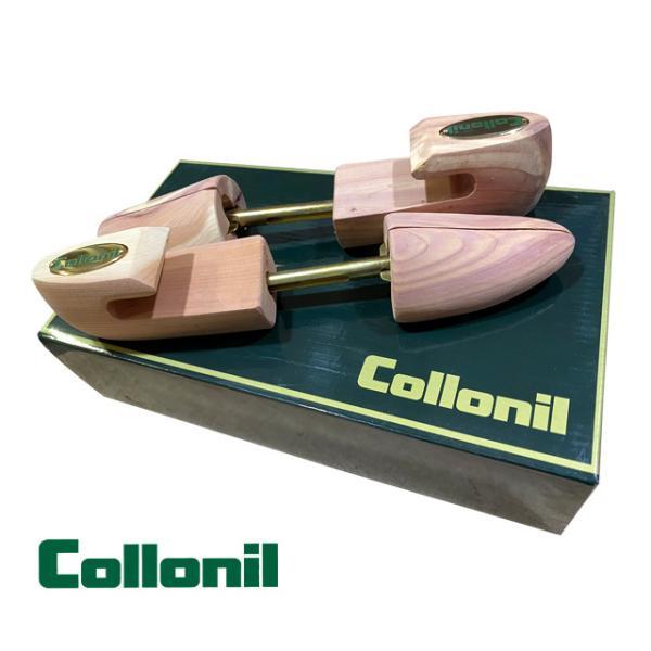 Collonil(コロニル)シダー シューツリー