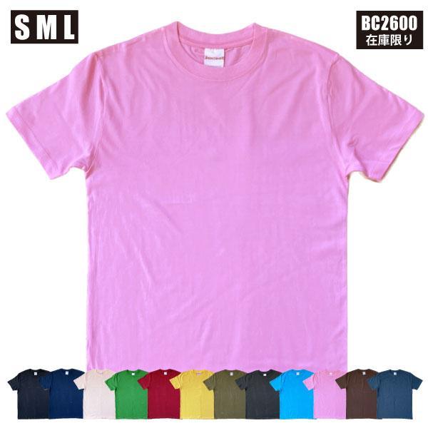 Tシャツメンズレディーストップスカットソーインナー半袖綿無地安い在庫限りお買い得お得お試し安い消化BASICCOVERBC-26