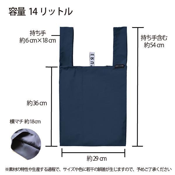 予約商品 7月中旬入荷 送料無料 デイリーバッグ MOTTERU モッテル エコバッグ レジ袋有料化 シンプル TR-1037 ポイント消化|basic-cover|03