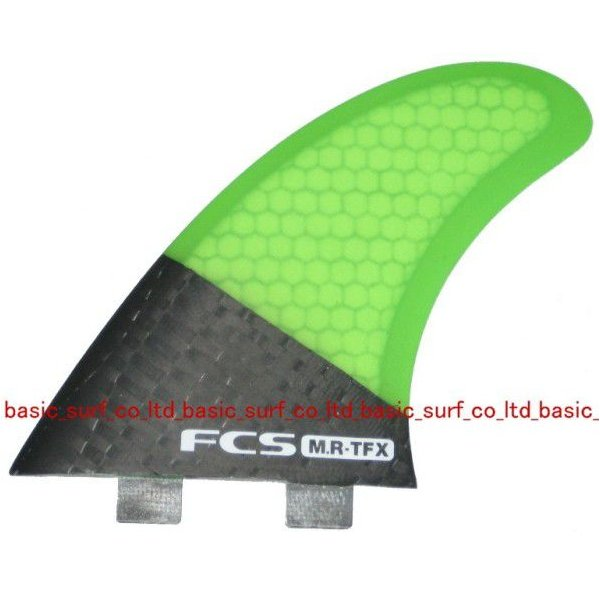 FCS FIN MR TFX TRI CARBON/GREEN