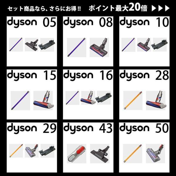 ダイソン v6 Fluffy ダイレクトヘッド互換収納セット (ロングパイプ ダイレクトドライブクリーナーヘッド 互換収納ブラケット) dyson v6 Animalpro | 新生活|basicsigns|11