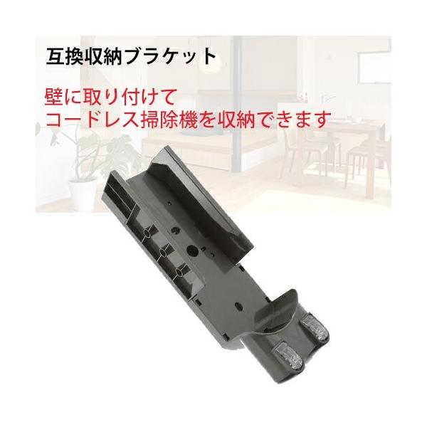 ダイソン v6 Fluffy ダイレクトヘッド互換収納セット (ロングパイプ ダイレクトドライブクリーナーヘッド 互換収納ブラケット) dyson v6 Animalpro | 新生活|basicsigns|05