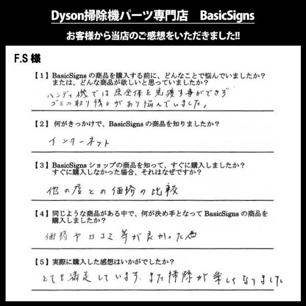 ダイソン v6 Fluffy ダイレクトヘッド互換収納セット (ロングパイプ ダイレクトドライブクリーナーヘッド 互換収納ブラケット) dyson v6 Animalpro | 新生活|basicsigns|09