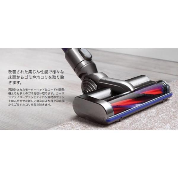 ダイソン純正 v6 カーボンファイバーモーターヘッド ハンディ 掃除機 dyson dc61 dc62 コードレス|basicsigns|03