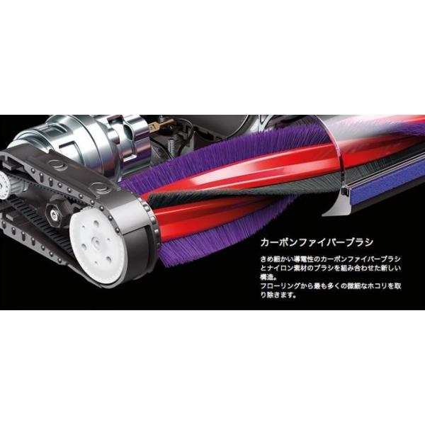 ダイソン純正 v6 カーボンファイバーモーターヘッド ハンディ 掃除機 dyson dc61 dc62 コードレス|basicsigns|04