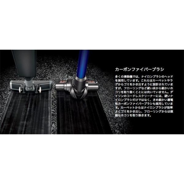 ダイソン純正 v6 カーボンファイバーモーターヘッド ハンディ 掃除機 dyson dc61 dc62 コードレス|basicsigns|05