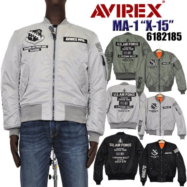AVIREX アビレックス アヴィレックス 6182185 MA-1 X-15 メンズ ma-1 avirex 正規販売店 送料無料 basis-pjl