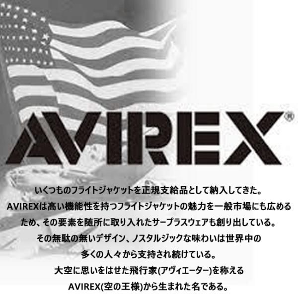 AVIREX アビレックス アヴィレックス 6182185 MA-1 X-15 メンズ ma-1 avirex 正規販売店 送料無料 basis-pjl 14