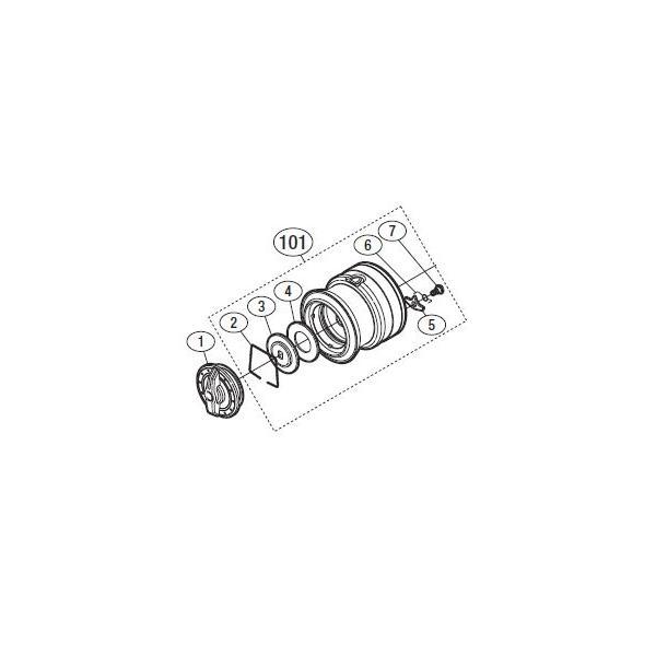 ●シマノ 12アルテグラ 1000S(02929)用 純正標準スプール (パーツ品番105) 【キャンセル及び返品不可商品】 【まとめ送料割】