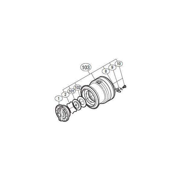 ●シマノ 12アルテグラ 2500S(02933)用 純正標準スプール (パーツ品番105) 【キャンセル及び返品不可商品】 【まとめ送料割】