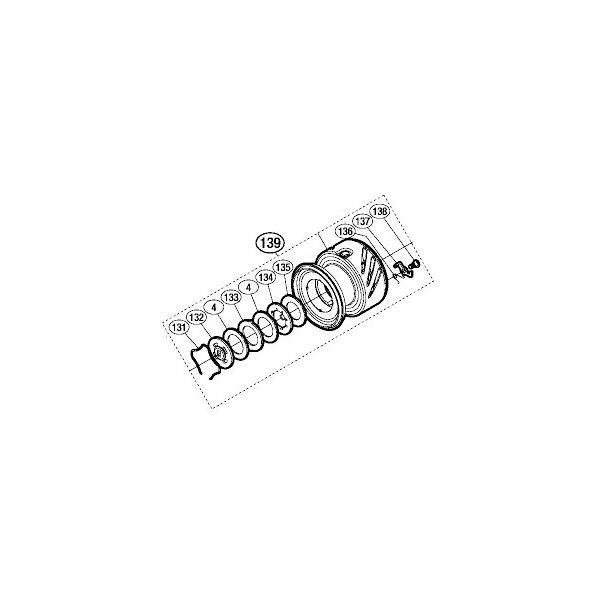 ●シマノ 16 ストラディックCI4+ C3000HG (03493)用 純正標準スプール (パーツ品番105) 【キャンセル及び返品不可商品】 【まとめ送料割】