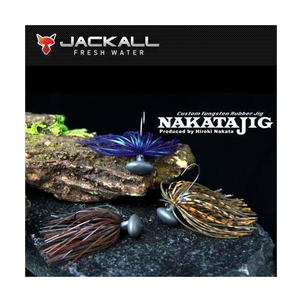 ●ジャッカル ナカタジグ 1/4oz 【メール便配送可】 【まとめ送料割】