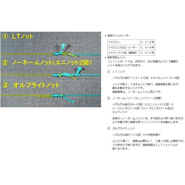 ●ファジー LTノッター LT-1 LTノット結束器 【まとめ送料割】
