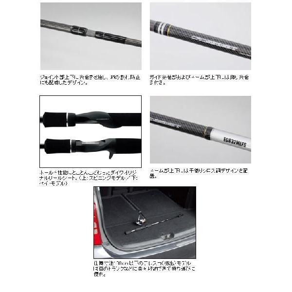 ●ダイワ CROSSBEAT クロスビート 593TULFS (振出スピニングモデル) 【まとめ送料割】
