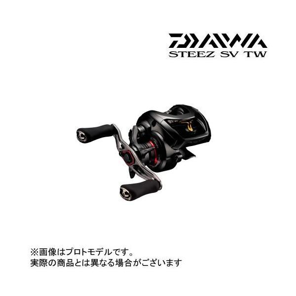 ●ダイワ 16 スティーズ SV TW 1016SV-SH (右ハンドル) 【まとめ送料割】