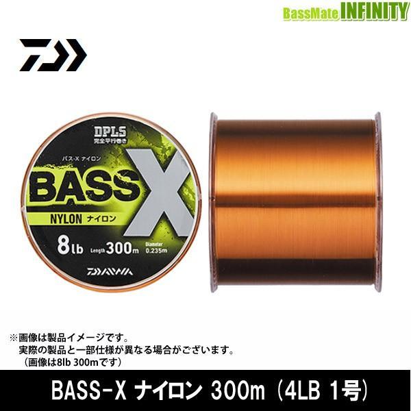 ●ダイワ BASS-X バスエックス ナイロン 300m (4LB 1号) 【まとめ送料割】