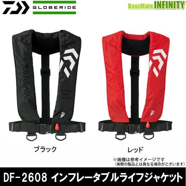 ダイワDF-2608インフレータブルライフジャケット(肩掛けタイプ手動・自動膨脹式)国土交通省承認タイプA桜マークあり まとめ