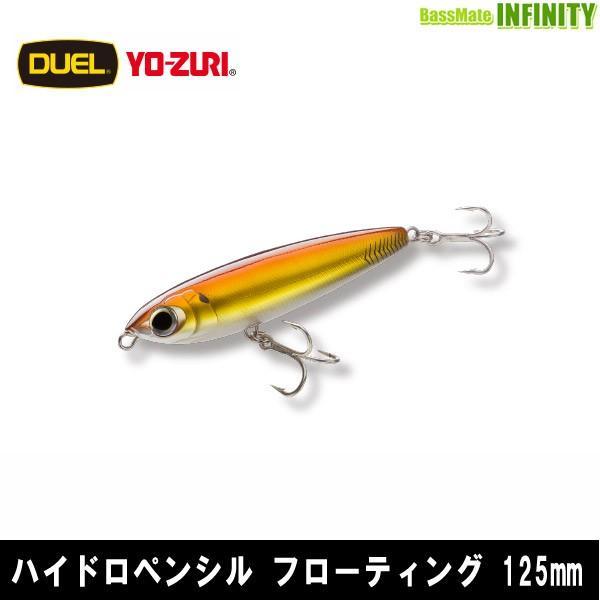 ●ヨーヅリ YO-ZURI ハイドロペンシル 125 【まとめ送料割】