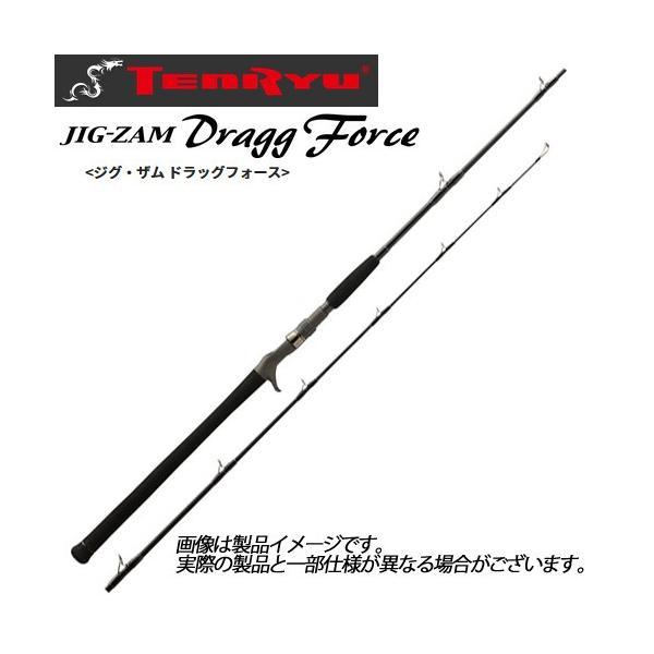 ●テンリュウ 天龍 ジグザム ドラッグフォース JDF581B-G5(ベイトモデル)