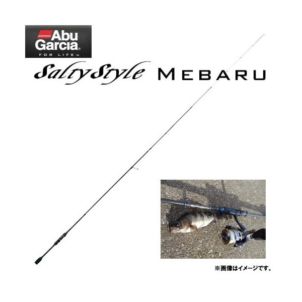 ●アブガルシア ソルティースタイル メバル STMS-762ULS-KR