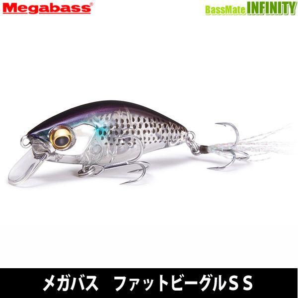 ●メガバス nada(ナダ) ファット ビーグル 43mm (SS)スローシンキング 【メール便配送可】 【まとめ送料割】
