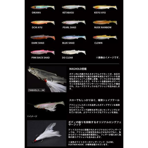●メガバス デッドスロウル 5インチ 【メール便配送可】 【まとめ送料割】