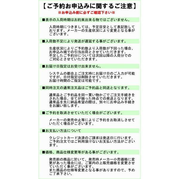 メジャークラフト ソルパラ SPS-832MHW ワインド 【sale01s】