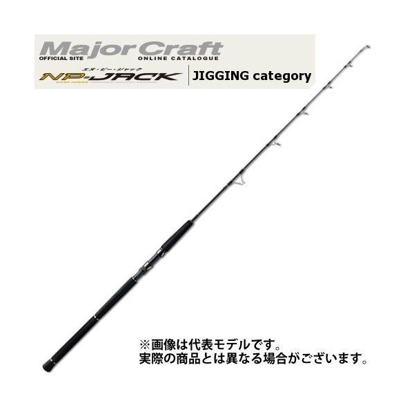 ●メジャークラフト NPJACK エヌピージャック NJS-60/5