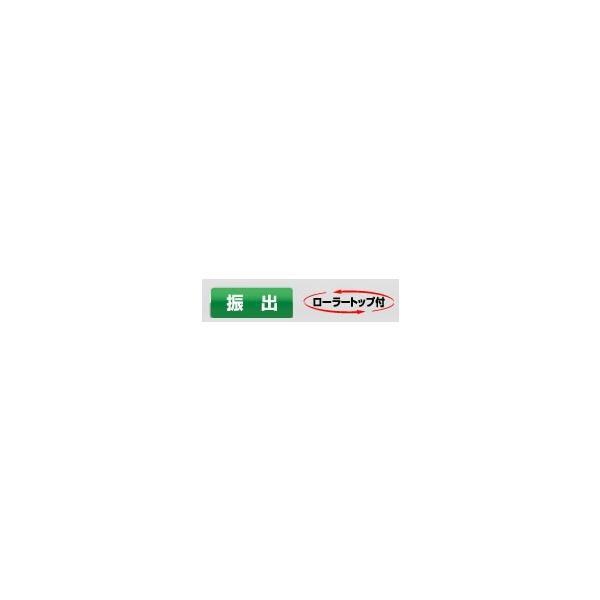 ●プロックス PROX 夕峰SE 530硬調 YUMS53M 【まとめ送料割】