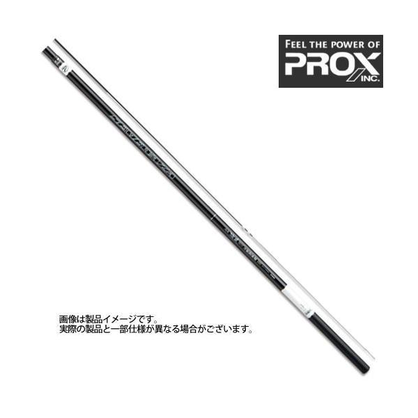 ●プロックス PROX AX攻技 競技 万能防波堤 超硬700 ASKBB70H